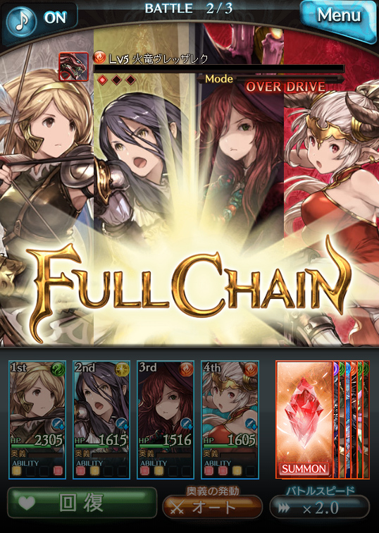 Granblue Fantasy Steparu S Gaming Apps