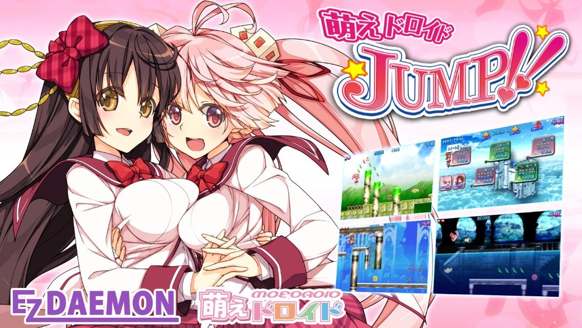 Moedroid Jump Steparu S Gaming Apps