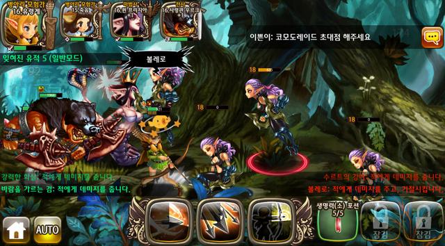 dragon blaze gamevil