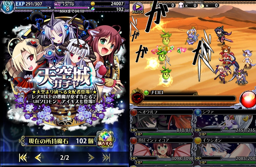 Magia Break Tap Battle 2D RPG Free SR Gacha Rolling Event