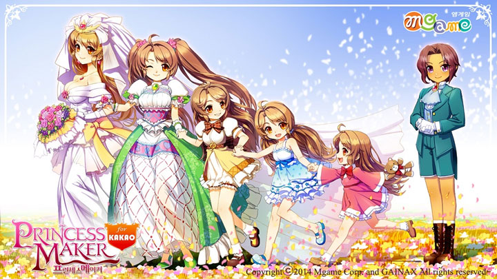 Princess Maker for Kakao Teaser Page Updated and New