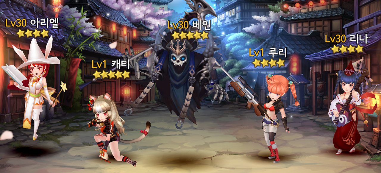 Seven Knights 2 0 Free 60$ Worth of Coupons Expires June