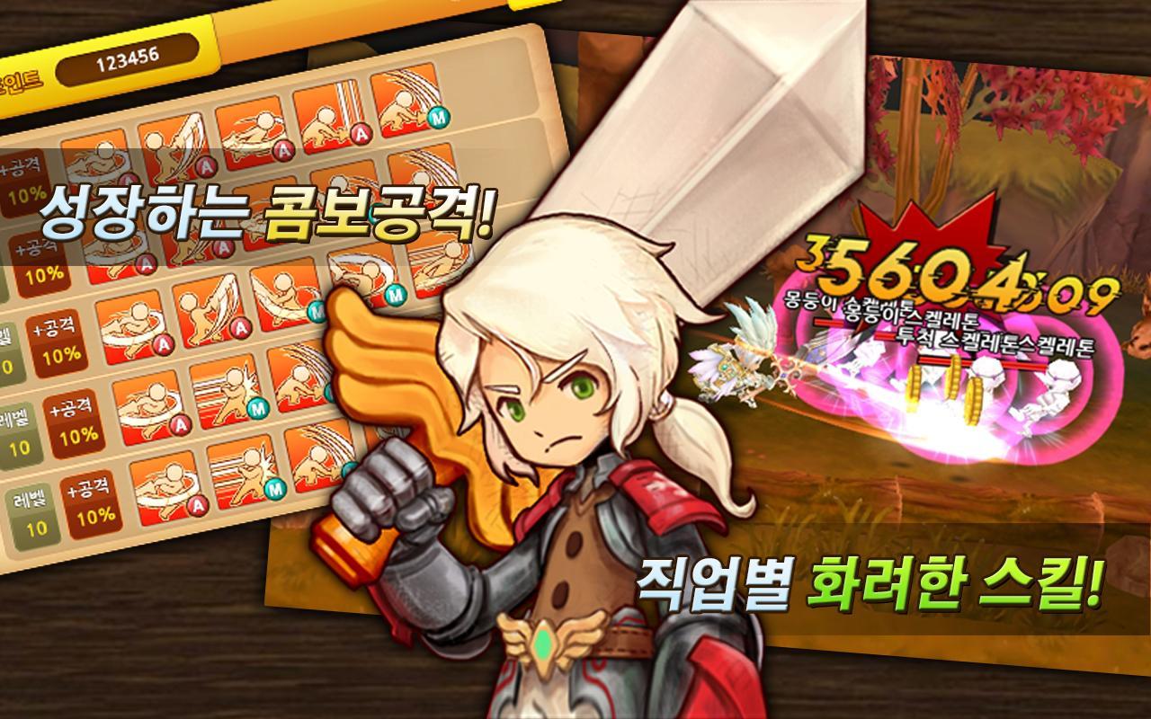 Dragon Saga Prelude - Steparu's Gaming Apps