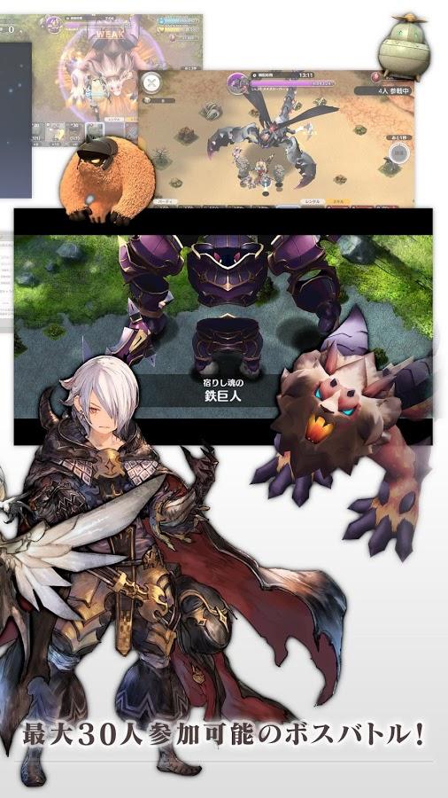 Little Noah - Steparu's Gaming Apps