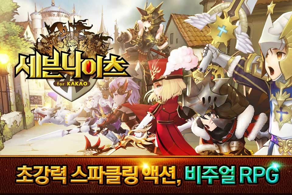 Seven Knights - Steparu's Gaming Apps